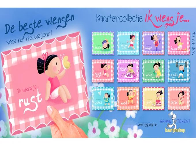sannetekent-merchandise-kaartenserie_ik_wens_je.jpg
