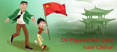 b2ap3_thumbnail_blogplaatje-papawinkel-china.jpg